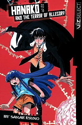 Hanako and the Terror of Allegory Vol. 2