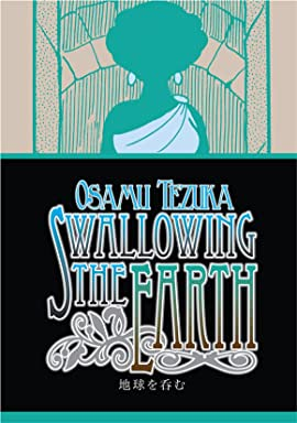 Swallowing the Earth
