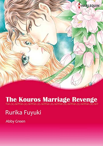 The Kouros Marriage Revenge