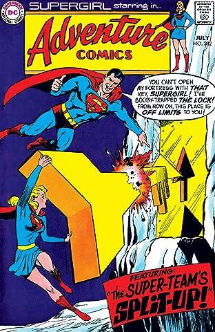 Adventure Comics (1935-1983) #382
