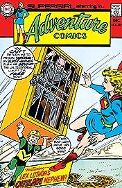 Adventure Comics (1935-1983) #387