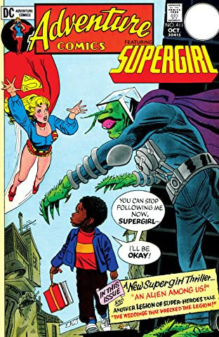 Adventure Comics (1935-1983) #411