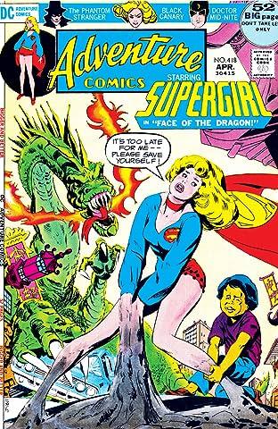 Adventure Comics (1935-1983) #418
