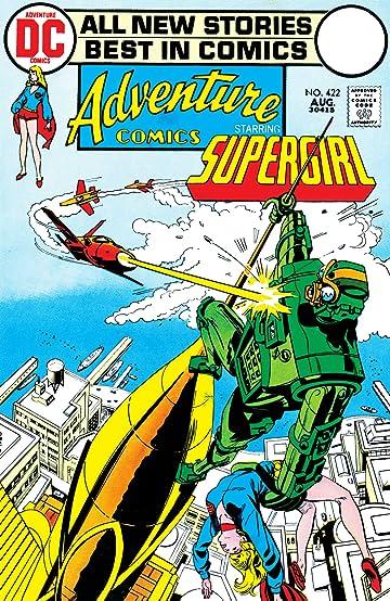 Adventure Comics (1935-1983) #422