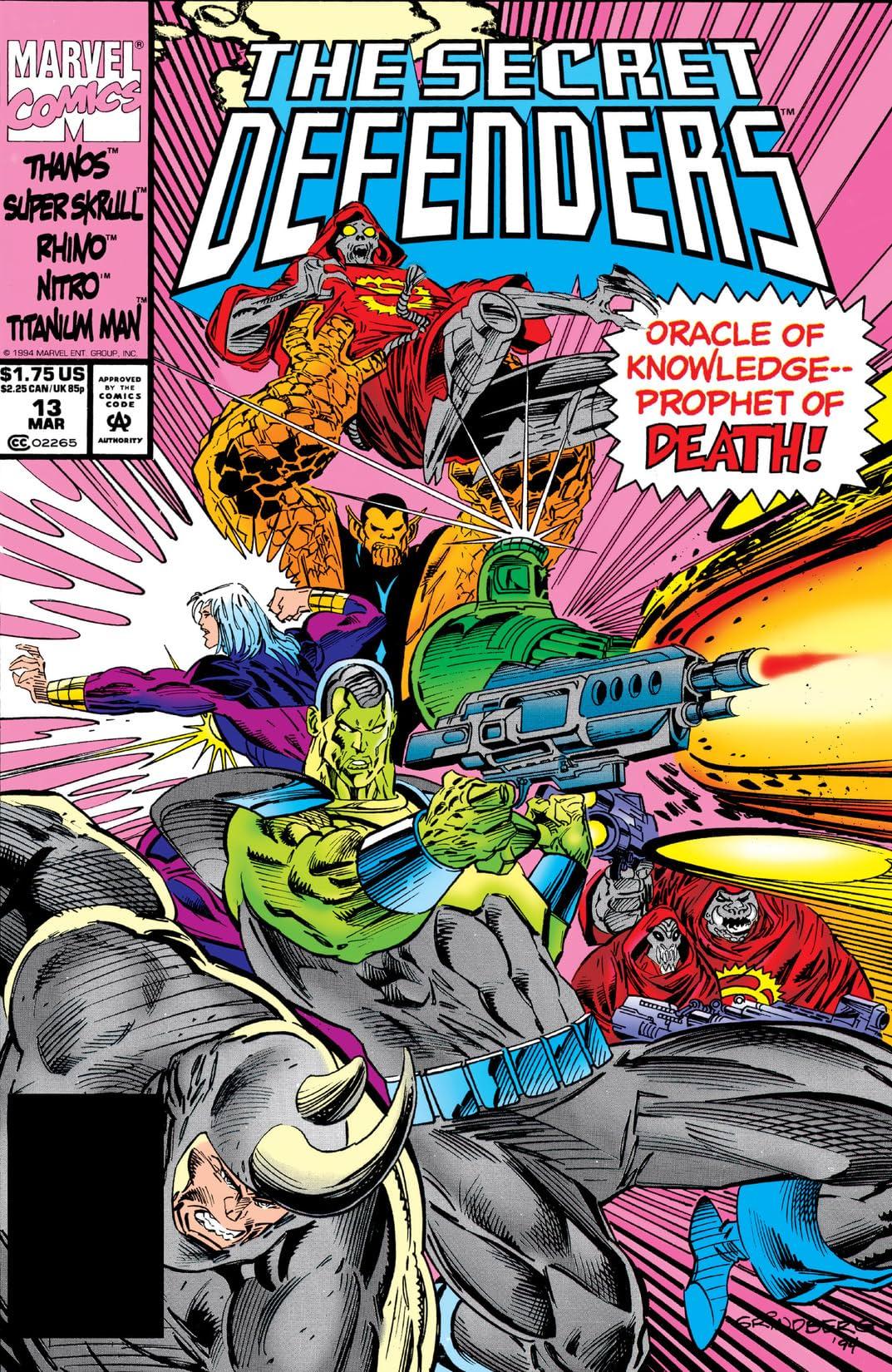 Secret Defenders (1993-1995) #13