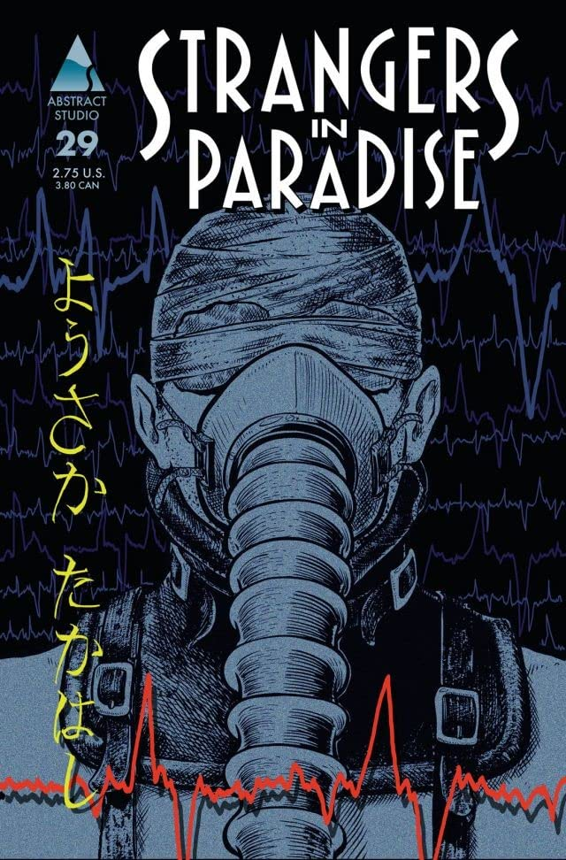 Strangers in Paradise Vol. 3 #29