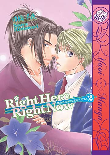 Right Here Right Now Vol. 2: Preview