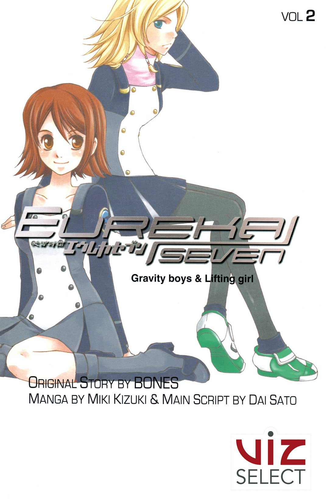 Eureka Seven: Gravity Boys & Lifting Girl Vol. 2