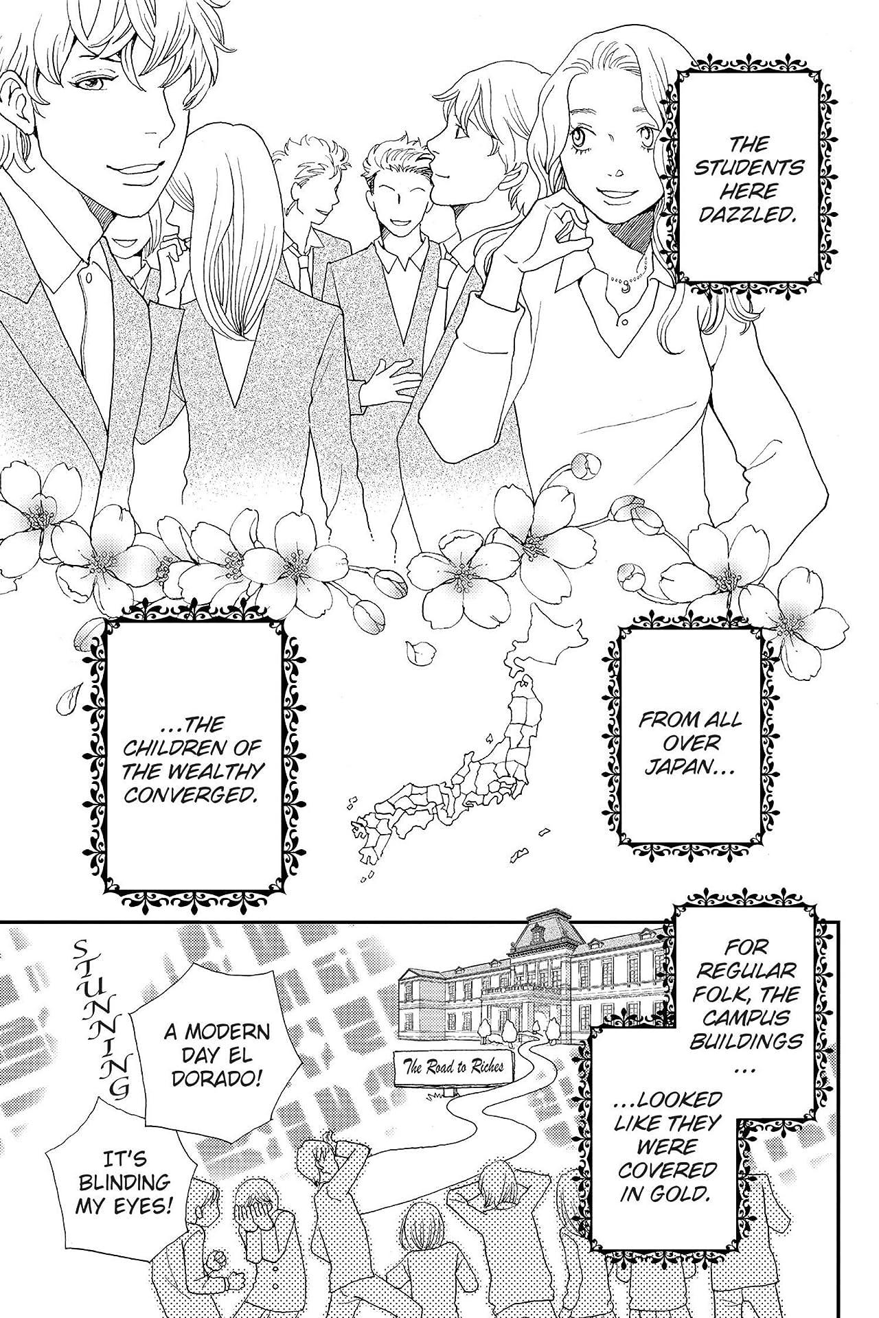 Boys Over Flowers Season 2 Vol. 1
