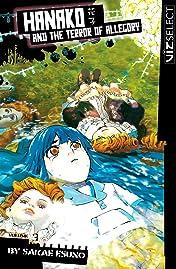 Hanako and the Terror of Allegory Vol. 3