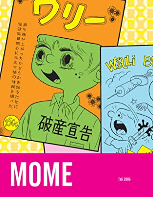 MOME Tome 5