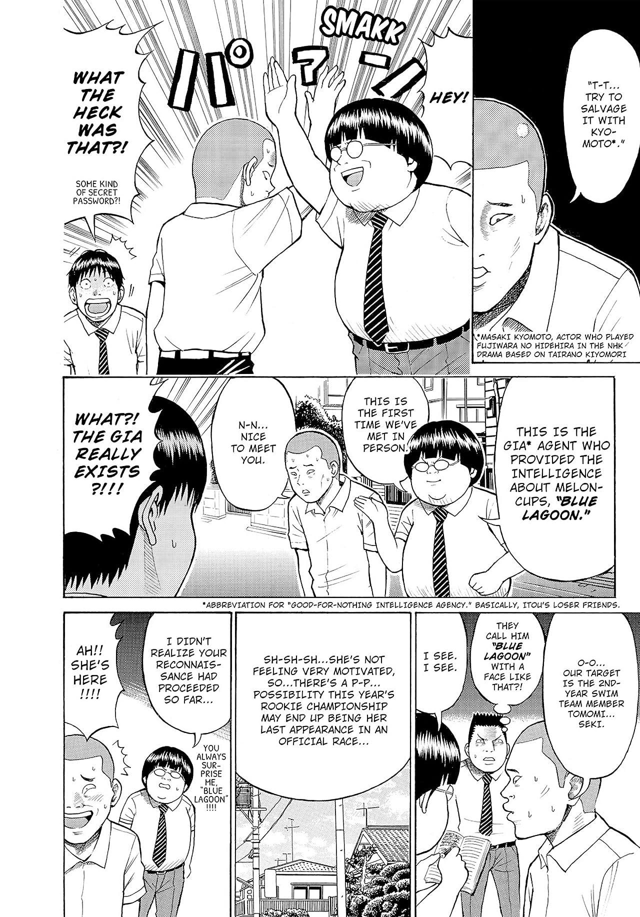 My Wife is Wagatsuma-san Vol. 4
