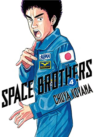 Space Brothers Vol. 4
