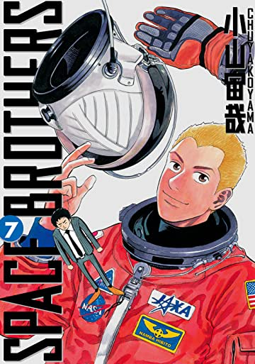 Space Brothers Vol. 7