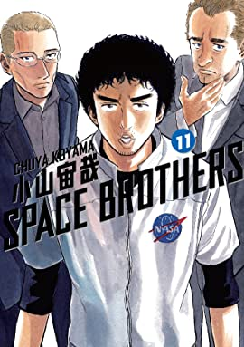 Space Brothers Vol. 11