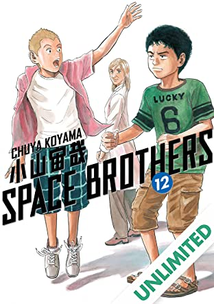 Space Brothers Vol. 12
