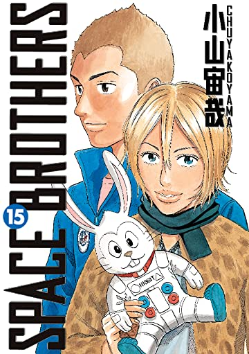 Space Brothers Vol. 15