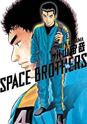 Space Brothers Vol. 16