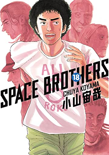 Space Brothers Vol. 18