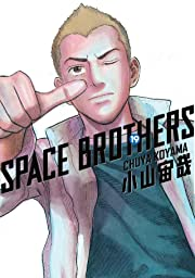Space Brothers Vol. 19