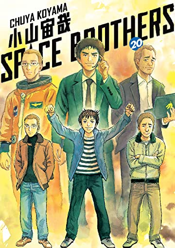 Space Brothers Vol. 20