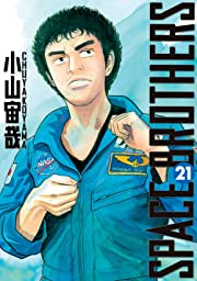 Space Brothers Vol. 21