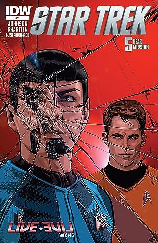 Star Trek (2011-) #51