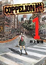 COPPELION Vol. 1