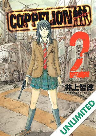 COPPELION Vol. 2