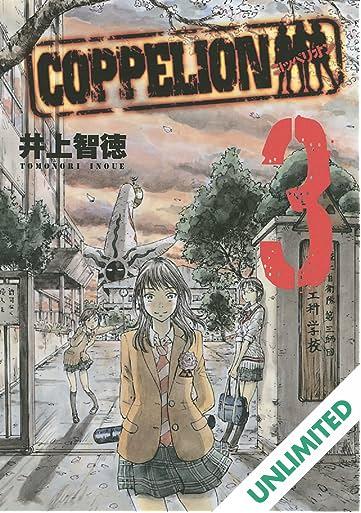 COPPELION Vol. 3