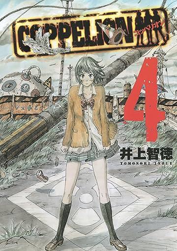 COPPELION Vol. 4