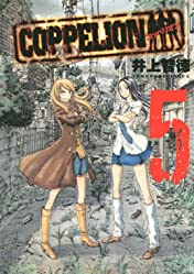 COPPELION Vol. 5