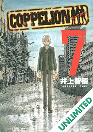 COPPELION Vol. 7