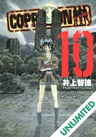 COPPELION Vol. 10