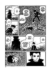 Inazuman Vol. 3
