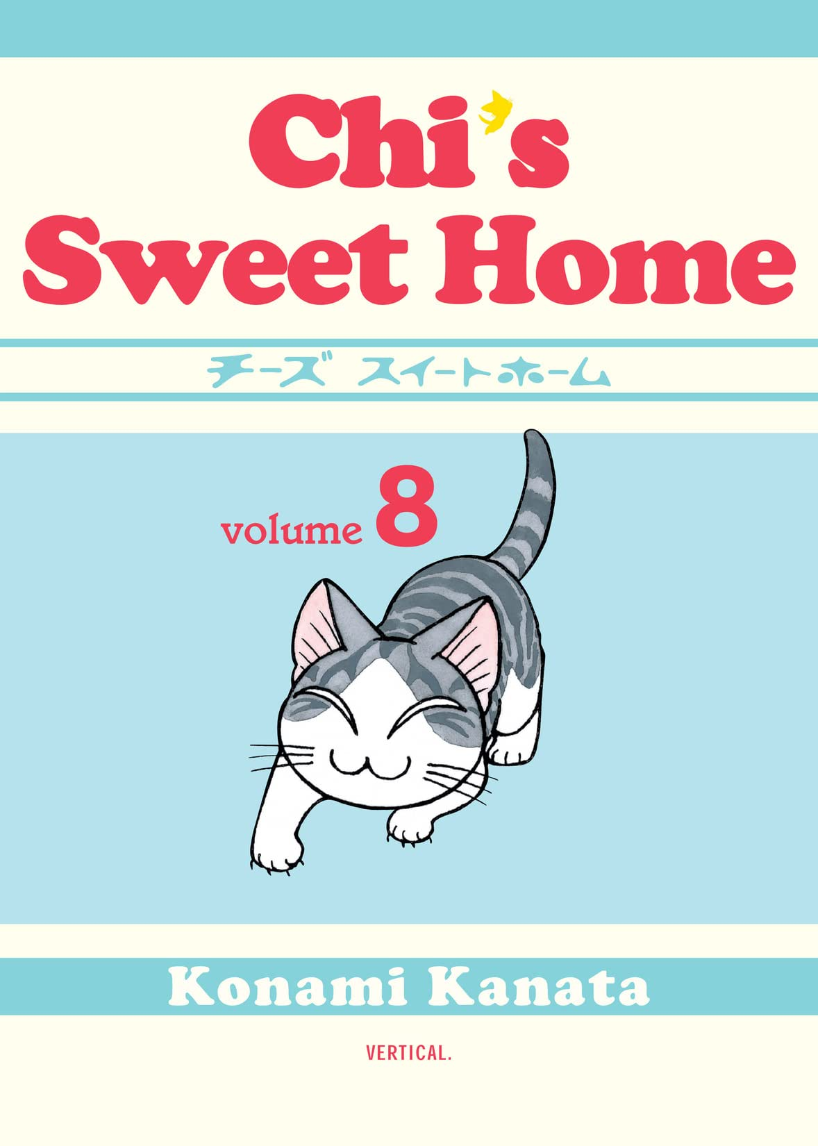 Chi's Sweet Home Vol. 8