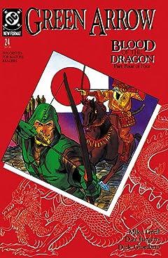 Green Arrow (1988-1998) No.24