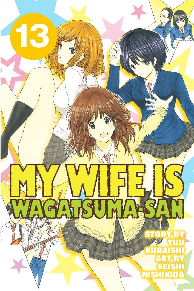 My Wife is Wagatsuma-san Vol. 13