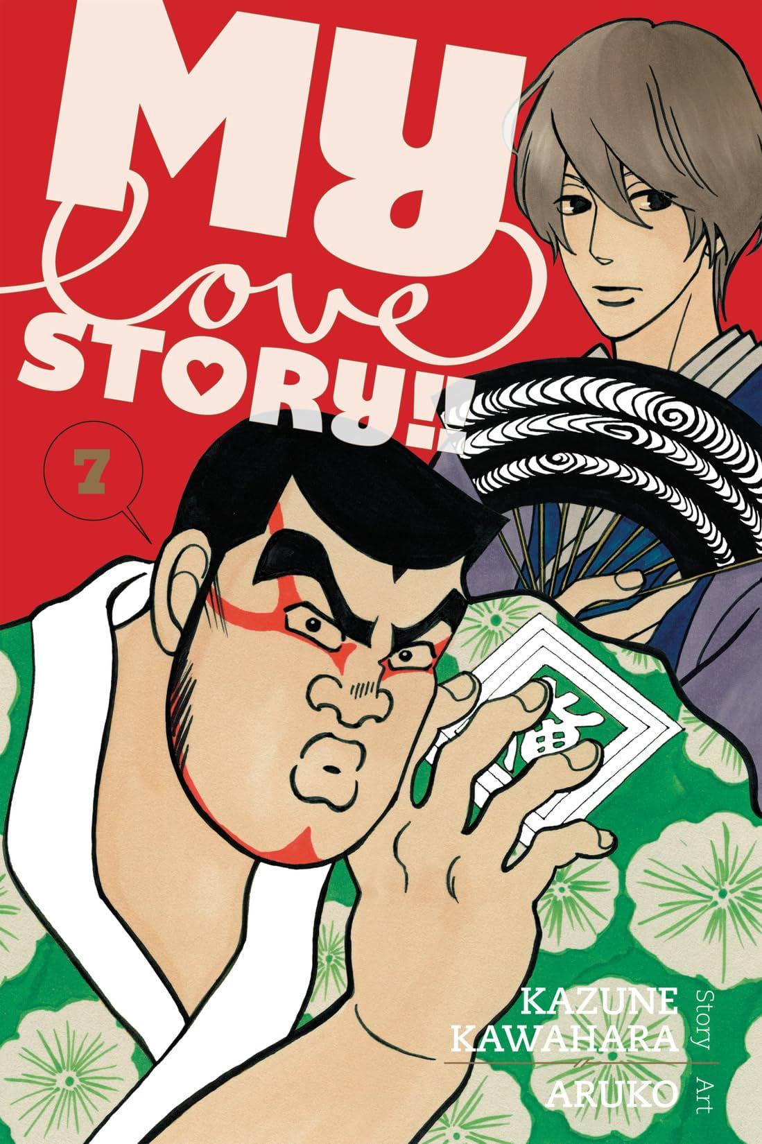 My Love Story!! Vol. 7