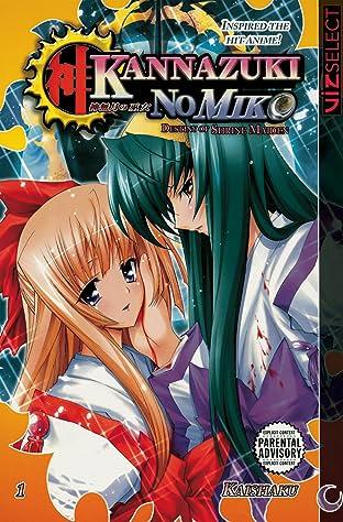 Kannazuki no Miko Tome 1