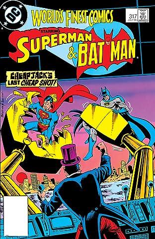 World's Finest Comics (1941-1986) #317