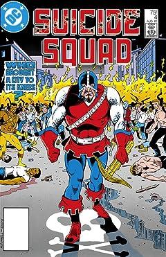 Suicide Squad (1987-1992) No.4