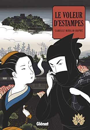 Le voleur d'estampes Vol. 1