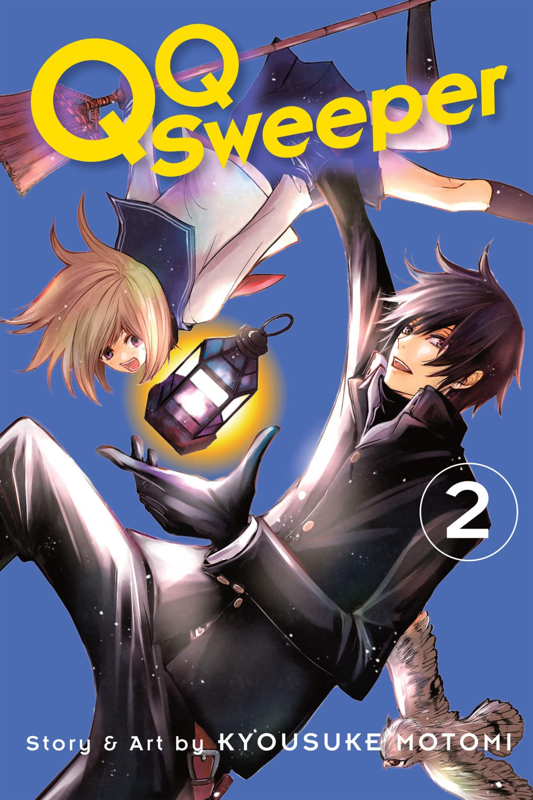 QQ Sweeper Tome 2