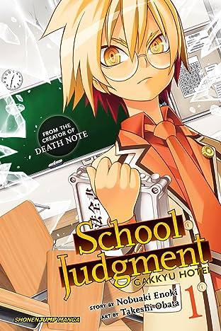 School Judgment: Gakkyu Hotei Vol. 1