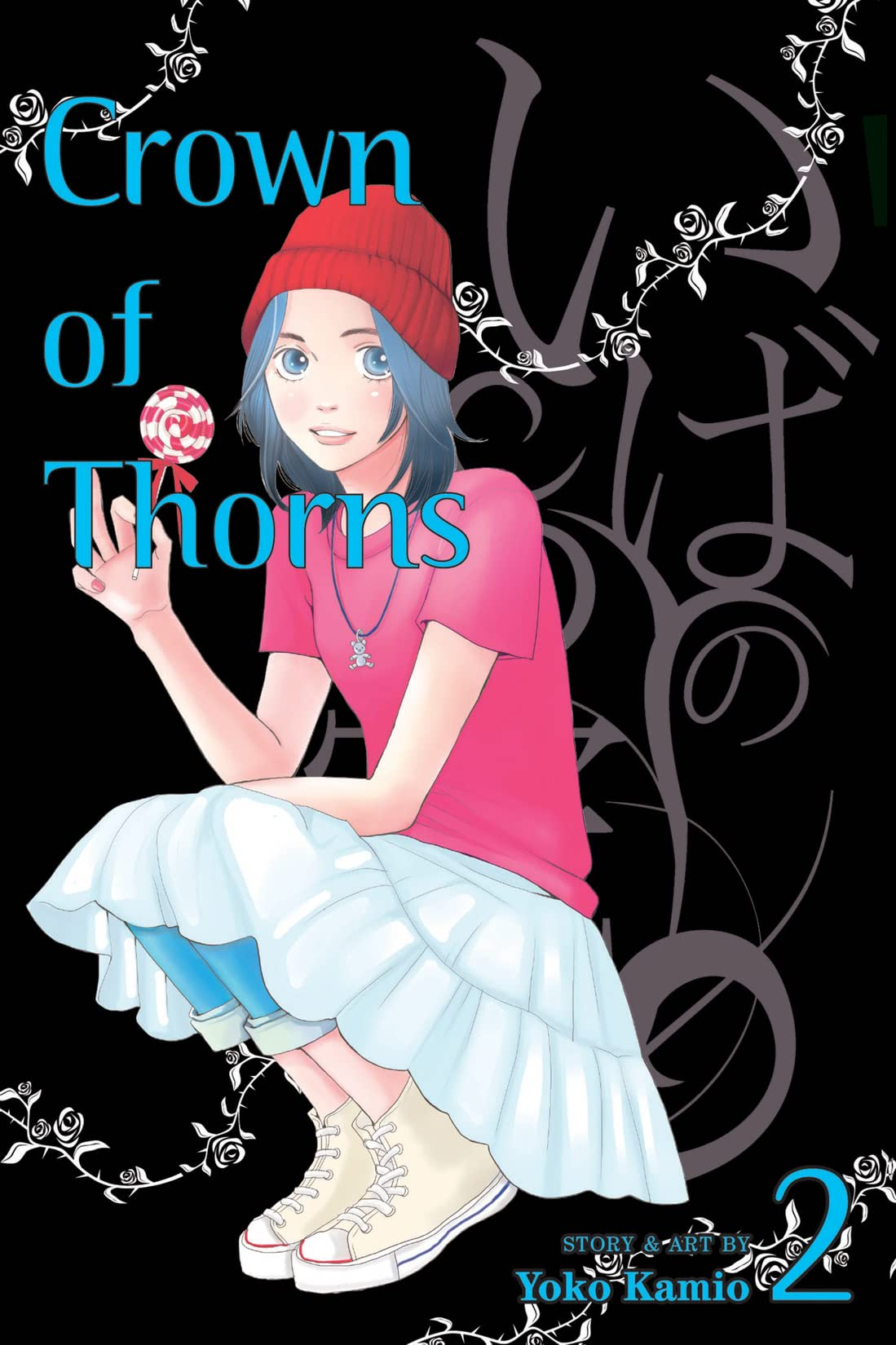 Crown of Thorns Vol. 2