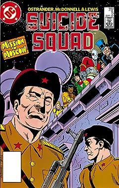 Suicide Squad (1987-1992) No.5