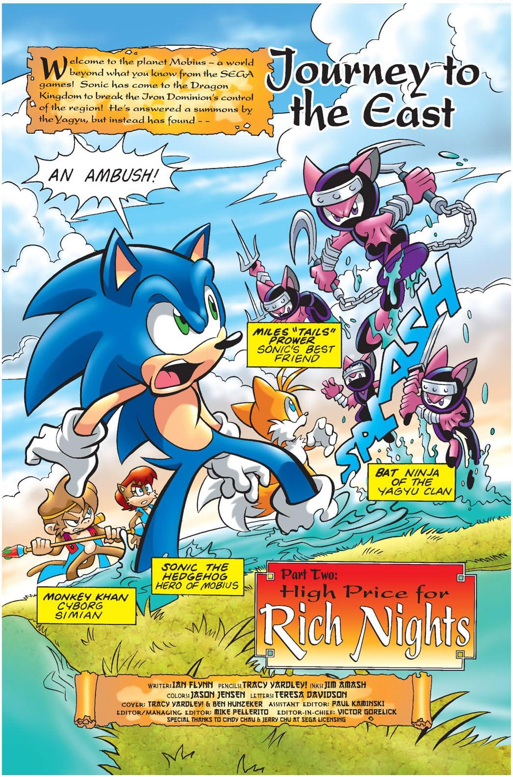 Sonic Universe #14