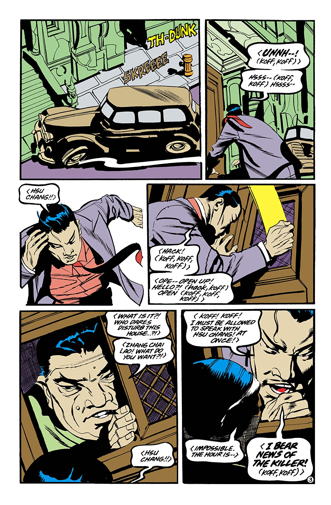 Sandman Mystery Theatre (1993-1999) #7