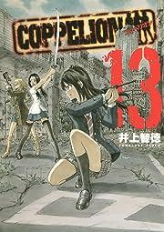 COPPELION Vol. 13